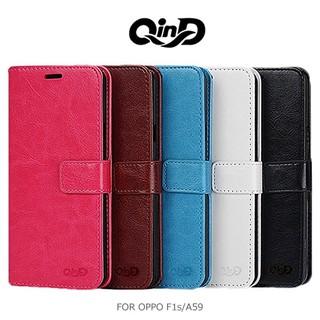 QIND 勤大 OPPO F1s/A59 經典插卡皮套 支架 可插卡 手機套 保護套 手機殼 保護殼 (K)