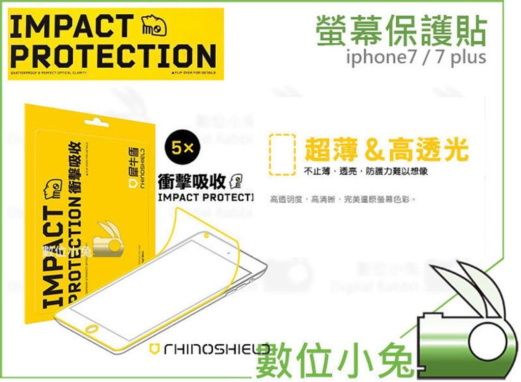 數位小兔【RHINO SHIELD 犀牛盾 iphone7 螢幕 保護貼】iphone 5 5S 6 i7 plus