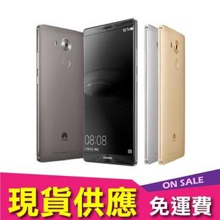 HUAWEI Mate 8 3G/32G LTE 金屬機身 智慧型手機 送原廠皮套+保貼+手機立架   ★送