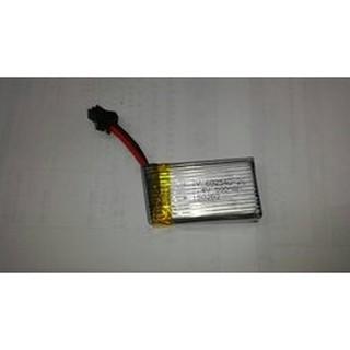 H8C / F183/F182零件7.4V 電池 150元 原價250元特價品