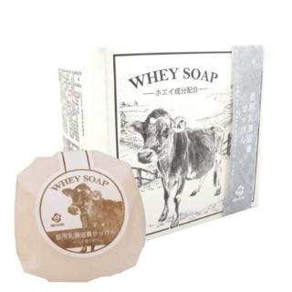 ashiya%20日本原裝皇室御用乳清滋養皂%2090克%20乳清皂%20牛奶皂%20洗臉、洗身體