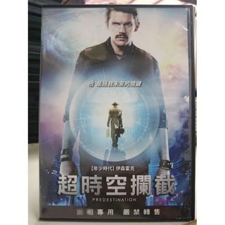 影音大批發-E09-023-正版DVD【超時空攔截】-伊森霍克