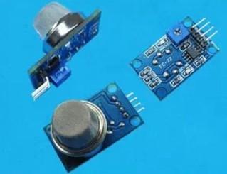 鴻電子Q-2 MQ2 甲烷 丁烷 煙霧氣體感測器模組 氣體感測器