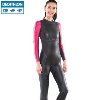 迪卡儂 秋冬泳訓練女士保暖戶外連體泳衣 NABAIJI