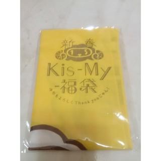 KMF2 新春Kis-My-福袋  方巾 Kis-My-Ft2
