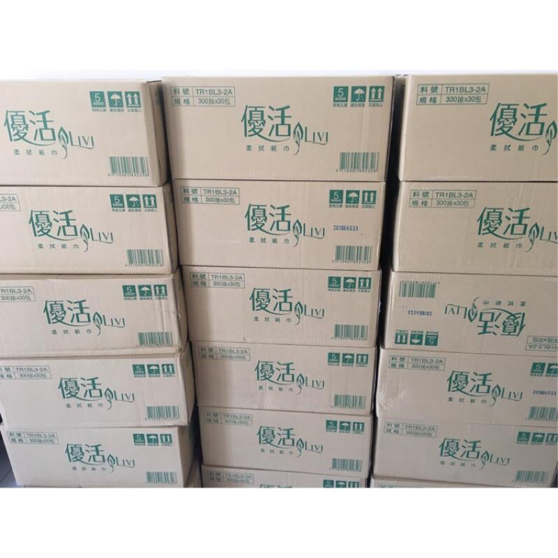 限送臺南市區下標(請提供地點聊聊詢問)宅配到府免運 優活單抽式柔拭紙巾100 130 300抽30包衛生紙