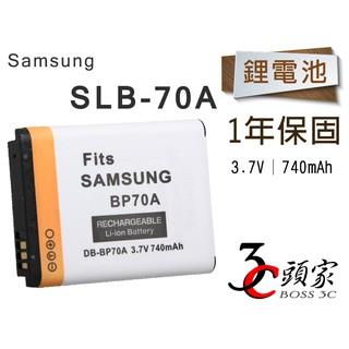 一年保固 Samsung BP-70A 電池 BP70A MV800 DV150F【3C頭家】