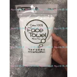預購 日本洗顏 洗臉毛巾(M06072201)
