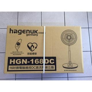 哈根諾克 16吋 DC直流 電風扇 HGN-168DC
