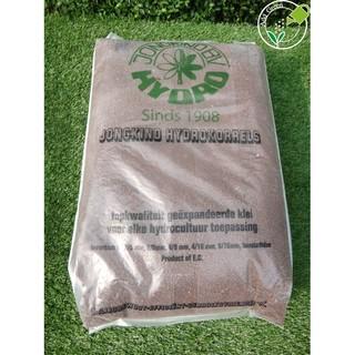 【加點綠】進口發泡煉石- 細顆粒 ( 40 L ) /透水透氣介質/植物栽培介質