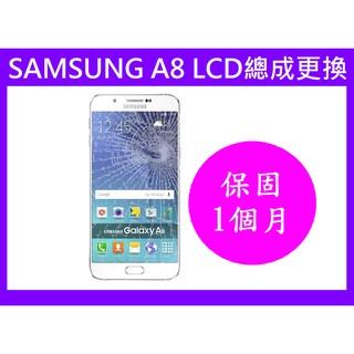 鍾樺通訊小港店 Samsung Galaxy A8 A800YD 2015版 手機螢幕總成更換 手機現場 維修 專業快速