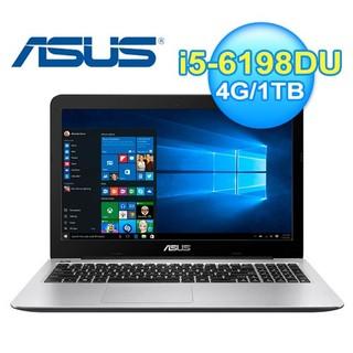 ASUS華碩 X556UR-0121B6198DU 15.6吋筆記型電腦 霧面藍