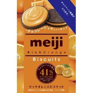 今天最便宜 日本進口 明治Rich香橙餅乾 (96g) J65 4902777224954