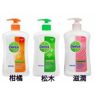 Dettol    滴露   潔手液. 洗手乳. 洗手液250ml(松木.柑橘.滋潤)