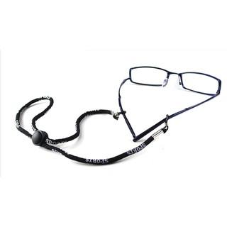 黑色 可調整長短 運動眼鏡掛繩  打球 運動眼鏡吊帶  老花眼鏡帶 防滑眼鏡繩套 太陽眼鏡吊繩 防滑防脫固定眼鏡鏈