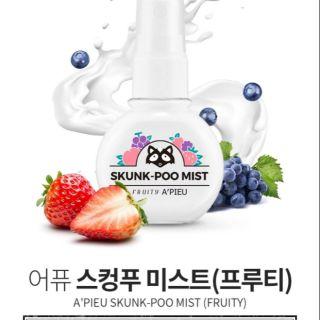 韓國 APIEU 廁所除臭噴霧 浴室除臭 除臭噴霧 45ml