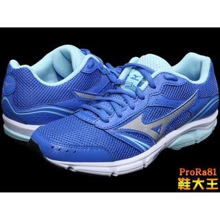 鞋大王Mizuno J1GF-151308 寶藍 IMPETUS 3 慢跑鞋【免運費,加贈襪子】(505M)