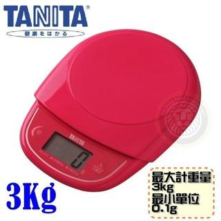 大慶餐飲設備 日本【TANITA】kd313粉 丸型電子料理秤3kg(公司貨)(非公平交易使用)電子秤 烘培秤