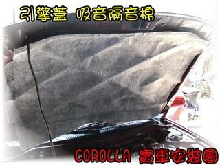 大新竹【阿勇的店】引擎蓋隔熱墊 隔音棉 台灣製造品質優良 SUZUKI SWIFT/SOLIO/JIMNY 皆可使用