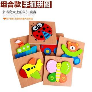 形狀認知板玩具