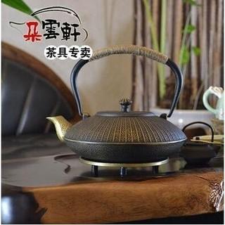 初道 氧化膜內膽鑄鐵茶壺 鐵壺鑄鐵壺 生鐵壺 燒水煮茶老鐵壺