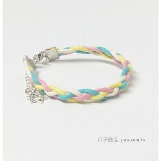 *爪子飾品* 買一送一 甜美棉花糖色編織手環 友情手鍊