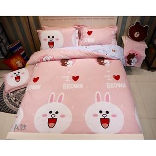 🐻讓房間充滿熊大吧! LINE賴系列 熊大兔兔床包組四件組 單人床 標準雙人床 雙人加大床/床包/被套/枕頭套/寢具
