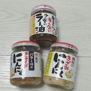 現貨***日本桃屋蒜頭醬/桃屋辣油/奶油蒜頭
