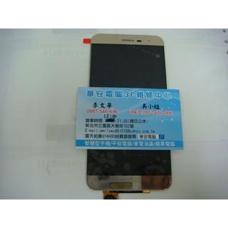 華碩 ZenFone 3 Zoom(ZE553KL) 維修 面板破裂 手機玻璃破裂更換 螢幕顯示異常 玻璃摔破更換