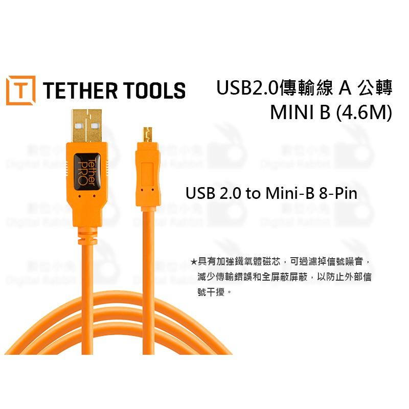 數位小兔【美國 Tether Tools USB2.0 A公頭 轉 Mini B 8 Pin 傳輸線】