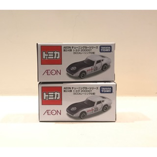 Tomica Aeon gt2000