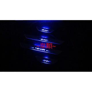 ~韋順~(藍光)TOYOTA CHR C-HR 流水式迎賓踏板 LED迎賓踏板 跑馬燈迎賓踏板 迎賓踏板