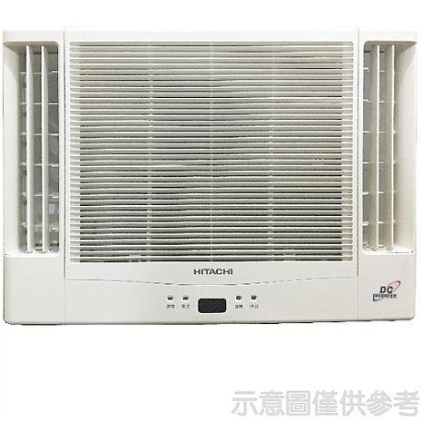 汰舊換新高補助3000【HITACHI日立】3-4坪變頻冷專左吹窗型冷氣(RA-25QV1)