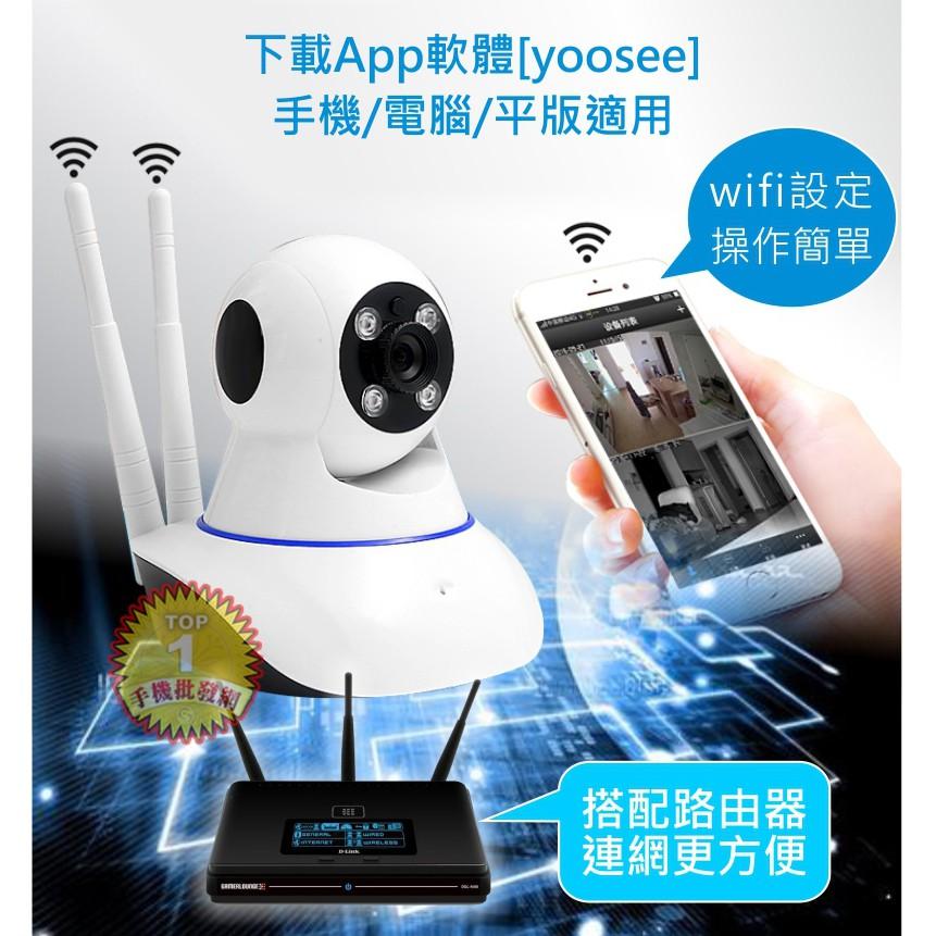 卍阿俗卍全新公司貨台灣保固HD7紅外線夜視,WIFI版本,攝影機,網路監控,雲端監視,APP操控