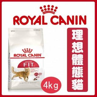 ❤mori寵物❤ F32 4kg(公斤) 皇家 理想體態貓 皇家貓飼料 貓飼料
