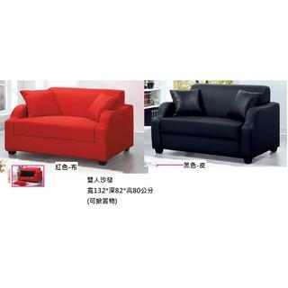 家具雙人沙發椅LC060