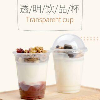 PET塑料酸奶杯一次性牛奶杯聖代杯分隔杯優格杯奶油千層杯