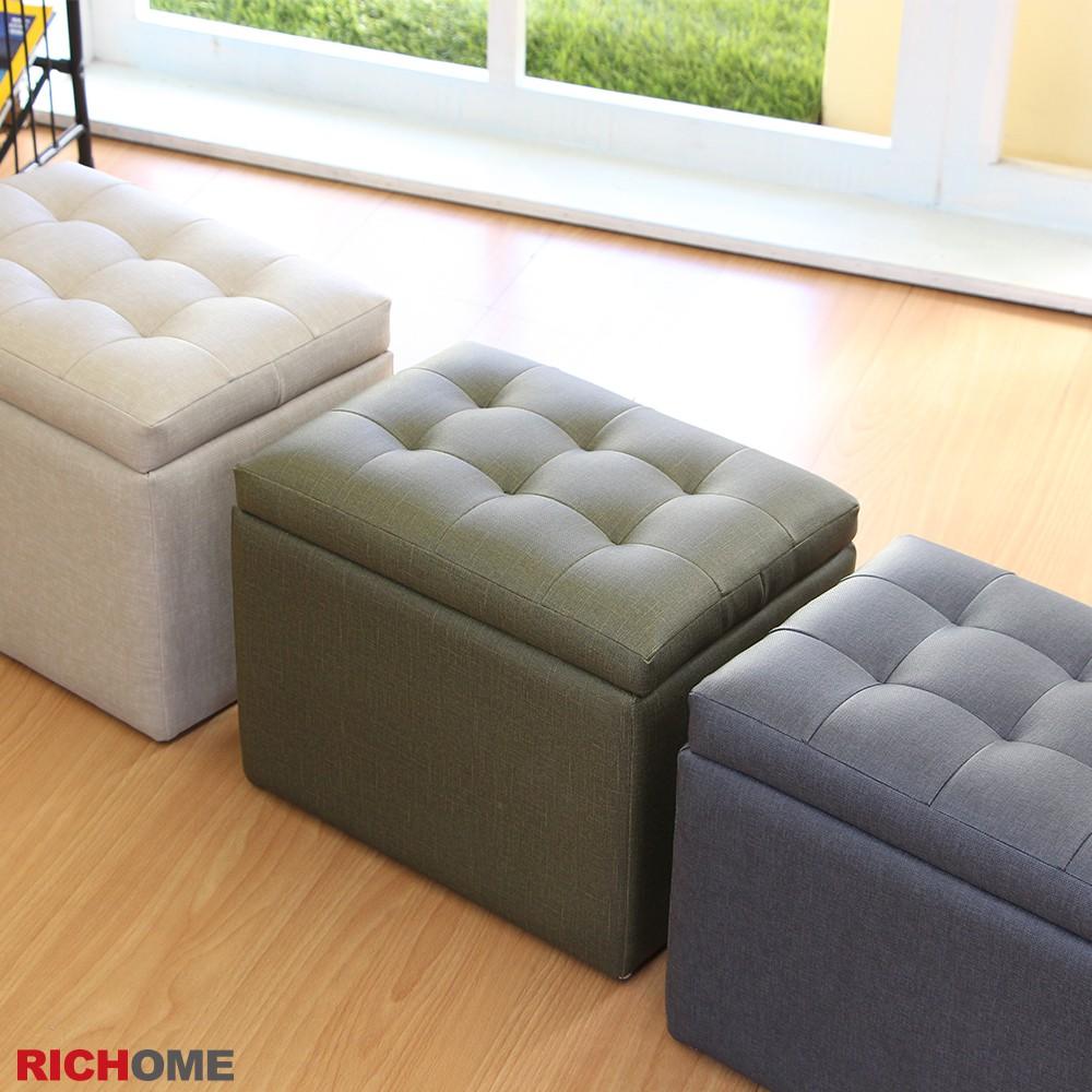 RICHOME CH1139 貓抓皮收納凳-3色 收納箱 座椅 沙發椅 迷你椅 矮凳 收納凳 沙發凳 貓抓皮