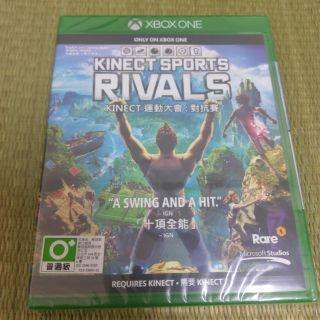 Xbox one 運動大會 全新
