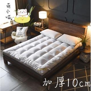萌小喵加厚羽絲絨床墊10cm 可折疊雙人墊被加厚多色舒適床墊