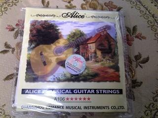 好韻樂器  古典吉他弦  尼龍弦  吉他弦