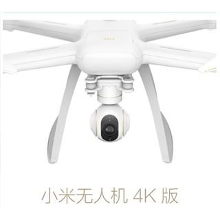 小米無人機4K 小米空拍機4K  官方正品 全新 宅配