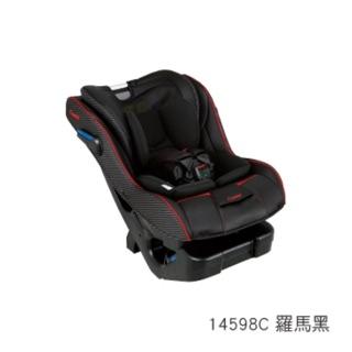 到付免運~Combi康貝 New Prim Long EG 0-7歲汽車安全座椅
