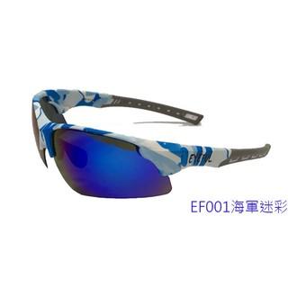 EYEFUL偏光運動太陽眼鏡 迷彩系列 台灣製
