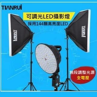 可調光-YD-201 全電壓 LED -高效能省288顆大亮度LED50X70攝影棚 LED無影罩雙燈組 微電影 會議記
