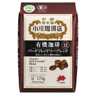 (現貨可下單)日本小川咖啡店 有機咖啡豆(深煎)170克 [阿肥商店]