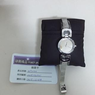 DKNY NY2100 手錶