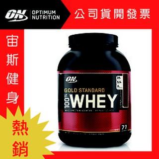 ON 100% Gold Standard Whey金牌級低脂乳清蛋白5磅(雙倍巧克力) + ON沖泡杯