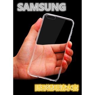 SAMSUNG J7 Prime 隱形透明 手機殼 清水套 TPU軟殼 矽膠 果凍套