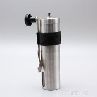 手搖磨豆機咖啡豆研磨機手磨咖啡機磨咖啡豆磨粉機手動咖啡磨豆機